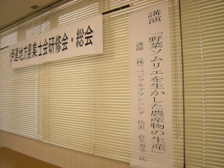 コピー 〜 竹 001.jpg