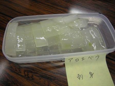 コピー 〜 講座 040.jpg
