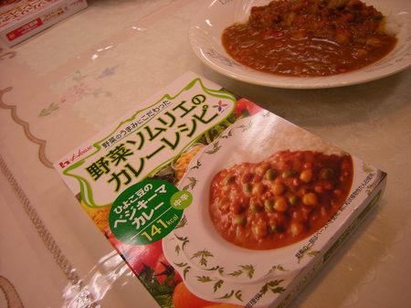 ハウス食品 002.jpg