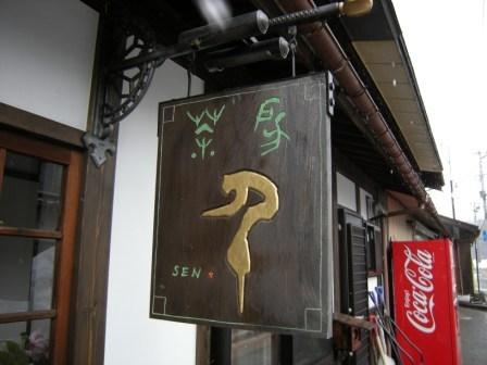 コピー 〜 ふくしまブランド 002.jpg