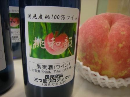 コピー 〜 産品開発 036.jpg